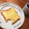 休みの朝のフレンチトースト/文鳥だんごのyoutube更新しました☆