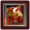 『今日は何にもない日♪』【黒い砂漠モバイル】日記2019/11/08
