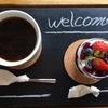 仙台でもコーヒー