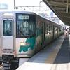 愛知環状鉄道全線乗車 - 2017年9月25日