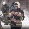 【動画あり】ロシア消防隊が火災から子豚救出、オーストラリアで珍しい火災旋風動画、危険!暖房器具で洗濯物の乾燥は要注意、全国で高齢者犠牲の火災相次ぐ