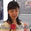 『ウツボカズラの夢』4話あらすじネタバレ 感想 視聴率 義母襲来で未芙由がピンチ!