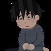 【社畜講座】鬱になるなんてもったいないサラリーマン稼業