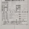 門前仲町エリア 建築計画のお知らせ / 江東区福住1丁目8-2