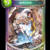 【シャドウバース】新レジェンド「竜呼びの笛」の使い方  【Card-guild】