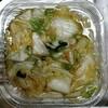 健康の為に野菜を食す #かもし(ピアノBGM)26/01/2018