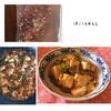自家製 花椒で麻婆豆腐