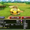level.539【育成】魔物たちの楽園でドロップするモンスターの食べごろレベル