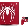 『PlayStation®4 Pro Marvel's Spider-Man Limited Edition』が9月7日に46,980円(税抜)で発売