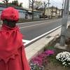 今も飢饉の悲話を伝える藤沢の恵母地蔵(藤沢市)