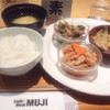 「Cafe&MEAL MUJI」でごはん食べてきた