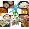 「豆腐」関連ランキング・マイベスト10