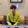 2021.6.24 THE ICE 2021 宇野昌磨選手からのコメント