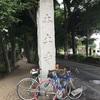 千葉県松戸市 紫陽花寺に行った話。