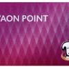 イオンのポイントカード、WAON POINTカードのメリットとは