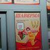 ⛲蟹を求めて@ウラジオストク⛲《ウラジオストク慰安旅行🐸》