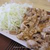 美味しくボリューム満点の街の定食屋さんが船橋市三山に健在@大松食堂 千葉県船橋市 数十回目