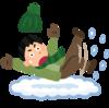 靴に滑り止めをつけて雪道での転倒を防ごう!