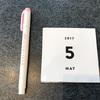 月1だから続く!手帳に貼る写真はALBUSで印刷するのが超簡単で鼻血出そう