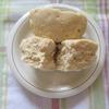 米粉を使って蒸しパン、初めての挑戦やってみた結果!?