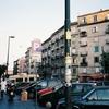 南イタリア旅「ナポリから東へ大移動の旅!ただいまナポリ、そしていただきます!」