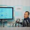 北海道で震度5弱 気象庁会見