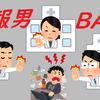 【追記よっさん逮捕】泥酔したニコ生配信者が救急隊員にだる絡みしてBAN