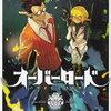 本日2月26日(火曜日)発売のマンガ(少年・青年 ほか)