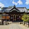 その年の収穫を感謝する祭典【菅原天満宮「新嘗祭」】(奈良市)