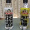 ザ・タンサン最速レビュー 刺激的だけど飲みやすい
