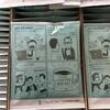 当事務所オリジナルドリップコーヒー・棚卸資産の取扱い