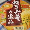 カップ麺!+アルファ野菜炒め