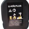REMS 571545互換用バッテリ1600mah 14.4V