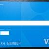 Kyashリアルカードを利用してみた。利用方法とメリットについて