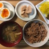 酵素玄米(寝かせ玄米)で頂く簡単朝ごはんのおかず。