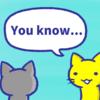 1分で覚える「You know」「You know what」の意味と使い方