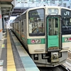 JR東日本、奥羽本線の赤岩駅が3月12日をもって廃止に。