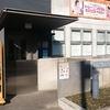 【1回450円】 東京武道館のジムが安くてきれいで超便利だった!!