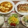 2017/05/29の夕食