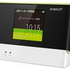 4月はW05が最高額40900円キャッシュバック【GMOとくとくBB WiMAX2+】