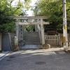 真田丸『三光神社』