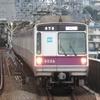 1月11日/乗り鉄旅(東京メトロ半蔵門線)