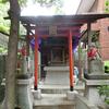 白菊稲荷神社(千代田区/飯田橋)への参拝と御朱印