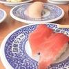 お寿司苦手なのにくら寿司のマグロが大好きなんだ