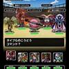 level.1158【黒い霧】第160回闘技場ランキングバトル4日目