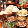 【オススメ5店】東大阪市・八尾市・平野・大東市(大阪)にあるネパール料理が人気のお店