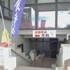 鶏唐揚(おまけ) お食事処「真鶴」で「チキンからあげ」(日替わり) 650円 #LocalGuides