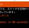 失敗:DigisparkでArduino IDEから書き込み不能になったときにやってみたこと(USB Prober)