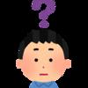 松井知事はねぎらったらダメなの?ねぎらうとかばうは別では?