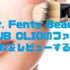 【米仏韓ファンデ対決】Fenty Beauty、Dior、CLUB CLIOのファンデをゆる~く比較